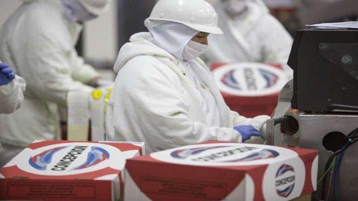 Resultado de imagen de Frigorífico Concepción, primer agroexportador paraguayo en salir al mercado internacional