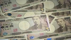 Simpson Thacher asesora a Daiwa en emisión de JPY 10.000 millones de Nafin en Japón