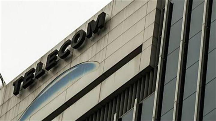 Cablevisión logra préstamo sindicado por USD 750 millones para apalancar compra de Telecom