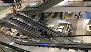 PPU y Rodrigo Elías en financiamiento puente otorgado a Mall Aventura